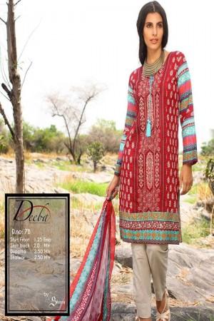 Deeba Shariq Embroidered Lawn Collection'15-D-7B
