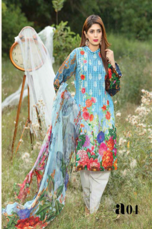Adan's Libas Gardenia Embroidered Lawn Collection-D-06