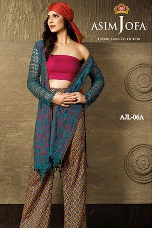 Asim Jofa Luxury Lawn Collection'AJL-06A