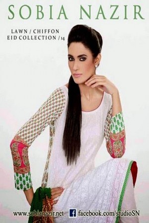 Sobia Nazir Lawn Collection D-02
